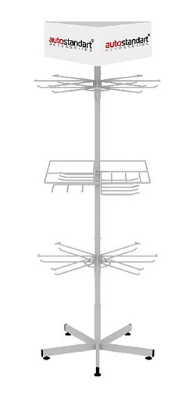 Стенд  AutoStandart мельница для сезонной продукции
